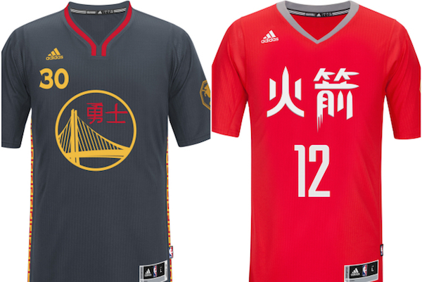 chinese sports jerseys