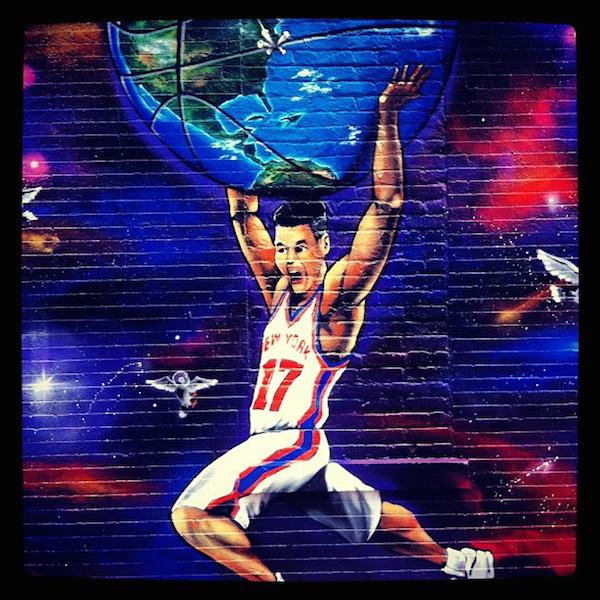 What happened to Jeremy Lin? - Dear Sports Fan